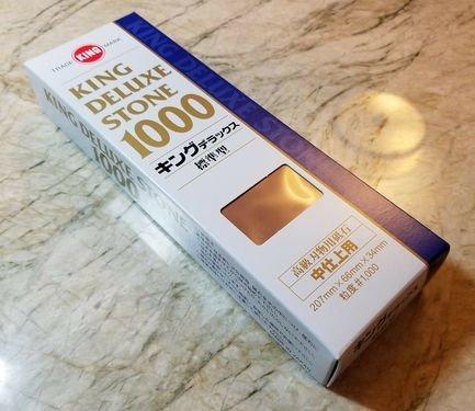 Камень точильный водный Deluxe Stone, #1000, 20.7х6.6х3.4 см No.1000 King