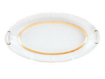 Leander Блюдо овальное Соната Изящное золото, 32 см, слоновая кость 07511512-1239 Leander недорого