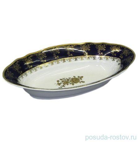 Корзина для хлеба Мэри-Энн Темно-синяя окантовка с золотом, 33 см от Superposuda