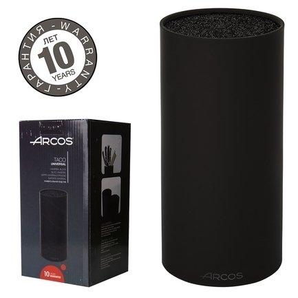 Arcos Подставка для ножей универсальная, черная 794000 Arcos цена и фото