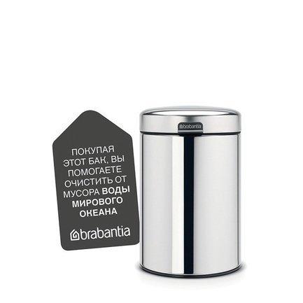 Brabantia Мусорный бак newIcon настенный (3 л), 26х17х23 см, стальной 115547 Brabantia бак мусорный brabantia newicon настенный цвет стальной полированный 3 л 115547