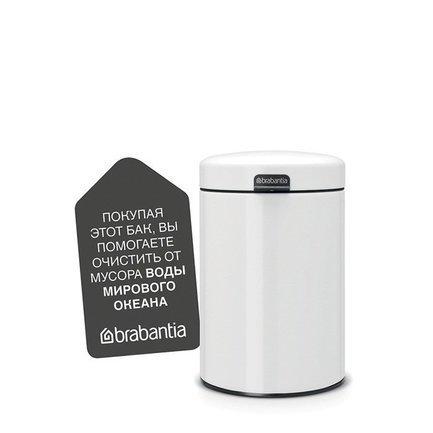 Brabantia Мусорный бак newIcon настенный (3 л), 26х17х23 см, белый brabantia мусорный бак newicon настенный 3 л 26х17х23 см стальной полированный