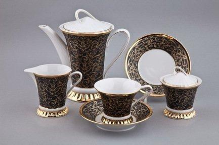 Rudolf Kampf Чайный сервиз на 6 персон, 15 пр. 57160725-2244k Rudolf Kampf сервиз чайный 15 пр цвет белый