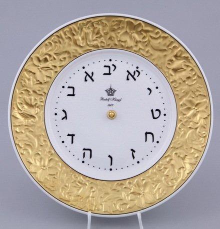 Rudolf Kampf Настенные часы Иудейские 63198111-2651k Rudolf Kampf rudolf kampf чашка чайная dali с блюдцем 46120425 1001 rudolf kampf