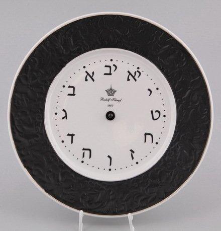 Rudolf Kampf Настенные часы Иудейские 63198111-2652k Rudolf Kampf