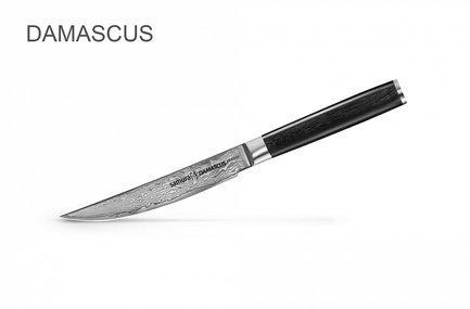 Samura Нож для стейка Damascus, 12 см