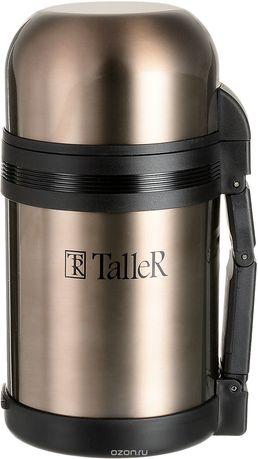 Термос Блэдфорд (0.8 л), коричневый TR-2408 Taller