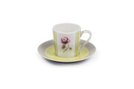 Фото - Кофейная пара Cocooning (110 мл) 5303512 2375 Tunisie Porcelaine кофейная пара tiffany or 110 мл 6103510 1785 tunisie porcelaine