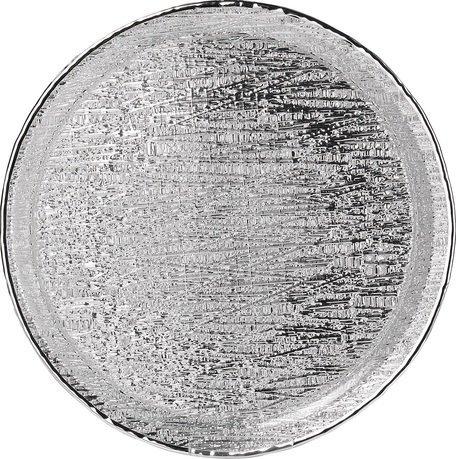 Поднос Infinity, 35 см, бежевый