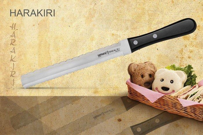 Нож для заморозки Samura Harakiri, 31 см, длина лезвия 18.5 см, вес 95 г от Superposuda