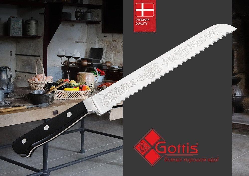 Нож для хлеба кованый, 20 см от Superposuda