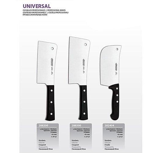Топорик для рубки мяса Universal, 16 см, 460 гр от Superposuda