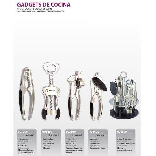 Штопор Gadgets Zinc, 19.5 см от Superposuda