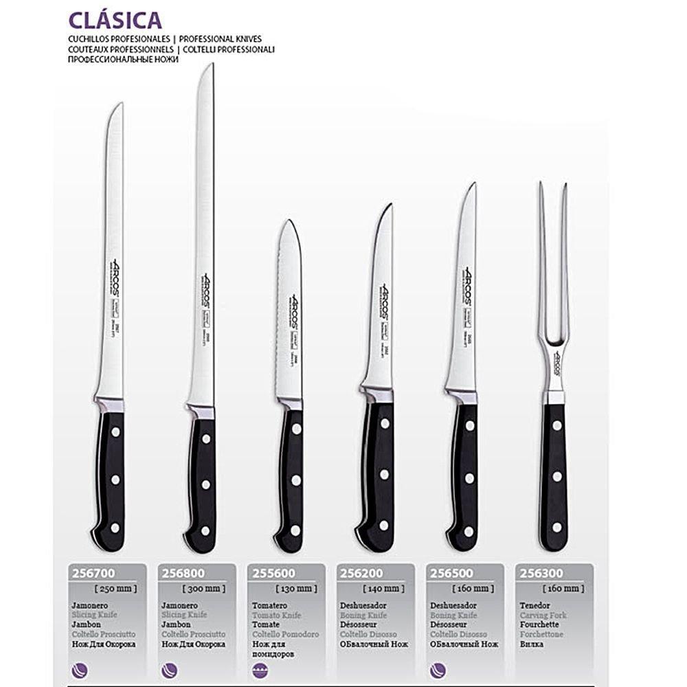Нож филейный Clasica, 16 cм от Superposuda