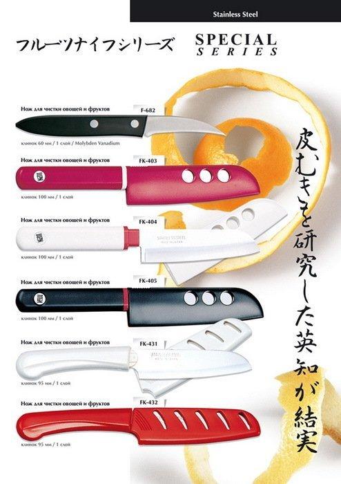 Нож для чистки овощей и фруктов Tojiro Special series, 9.5 см, с пластиковой рукоятью от Superposuda