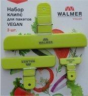 Walmer Набор клипс для пакетов Vegan, 15х10х4 см, 3 шт