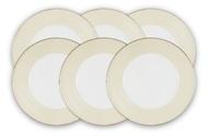 Narumi Набор обеденных тарелок Бриз Голд, 27 см, 6 шт