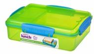 Sistema Контейнер с разделителями Lunch (975 мл), 19.7х15.8х5.85 см