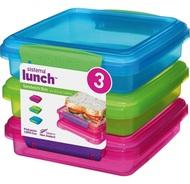 Sistema Набор контейнеров для сэндвичей Lunch (450 мл), 15.5х15х4.3 см, 3 шт