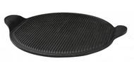 Risoli Форма рифленая для пиццы eXplora, 40х34 см