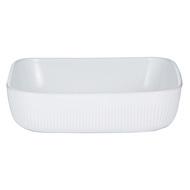 Mason Cash Блюдо для запекания Linear квадратное, 24 см, белое