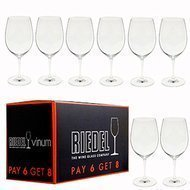 Riedel Набор бокалов для красного вина Bordeaux (610 мл), 8 шт.
