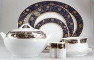 Yamasen Сервиз столовый на 12 персон, синий с золотым узором, 55 пр.