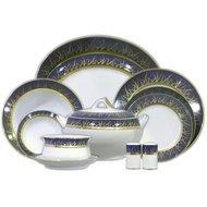 Yamasen Сервиз столовый на 12 персон, сиреневый с золотом, 55 пр.