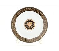 Leander Блюдо круглое мелкое Сабина Версаче Классик, 30 см
