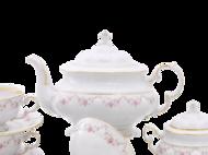 Leander Чайник Соната Розовая нить (0.35 л)