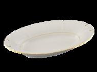 Leander Корзина для хлеба Соната Тонкое золото, 33.5 см