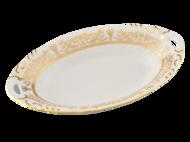 Leander Блюдо овальное Соната Золотая элегантность, 17 см