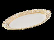 Leander Блюдо овальное Соната Золотая элегантность, 23 см