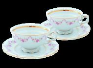 Leander Набор из двух чайных пар (0.2 л)