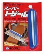 Tojiro Доска разделочная (S size), 42х23.5х2 см