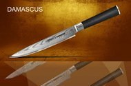 Samura Нож для нарезки Samura Damascus, 33 см, длина лезвия 20 см, вес 165 г