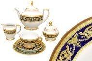 Falkenporzellan Чайный сервиз Империал Кобальт на 6 персон, 21 пр.