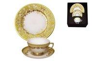 Falkenporzellan Набор чайный Версаль, золотой, 3 пр.