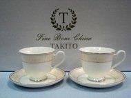 Takito Набор кофейных чашек Вдохновение (0.1 л) на 2 персоны, 4 пр.