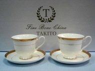 Takito Набор кофейных чашек Триумф (0.1 л) на 2 персоны, 4 пр.