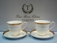 Takito Набор чашек Триумф (0.25 л) на 2 персоны, 4 пр.
