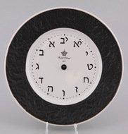 Rudolf Kampf Настенные часы Иудейские