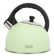 Taller Чайник Эммерсон (2.5 л), салатовый