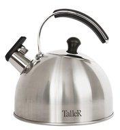 Taller Чайник Эдвин (2.5 л)