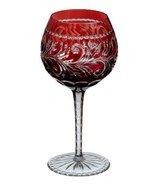 Ajka Crystal Фужер для вина Monica (240 мл), темно-бордовый