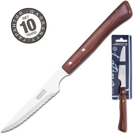 Нож для стейка, 11 см
