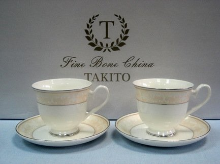 Набор кофейных чашек Вдохновение (0.1 л) на 2 персоны, 4 пр.