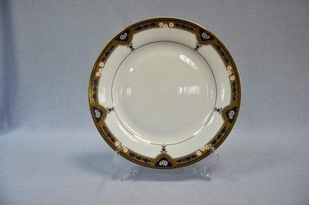 Набор закусочных тарелок Империал, 20.5 см, 6 пр.