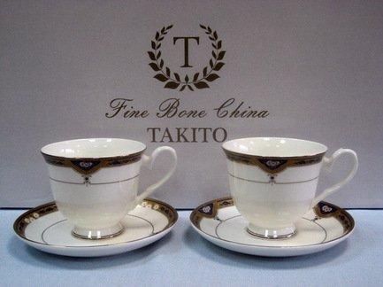 Набор кофейных чашек Империал (0.1 л) на 2 персоны, 4 пр.