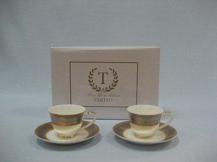 Набор кофейных чашек Магнат (0.1 л) на 2 персоны, 4 пр.